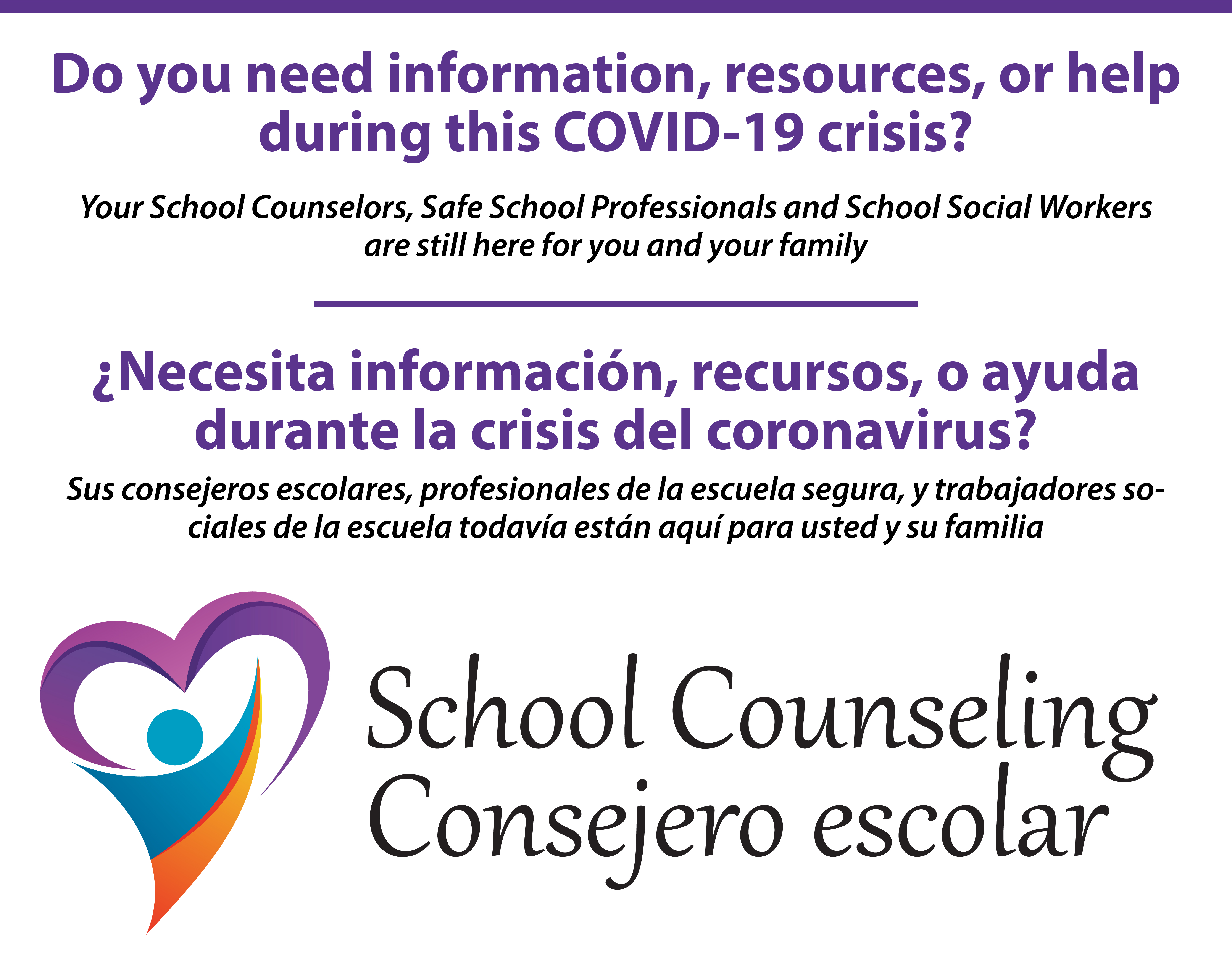 Contact your School Counselor if you need information, resources, or help during this COVID-19 crisis.